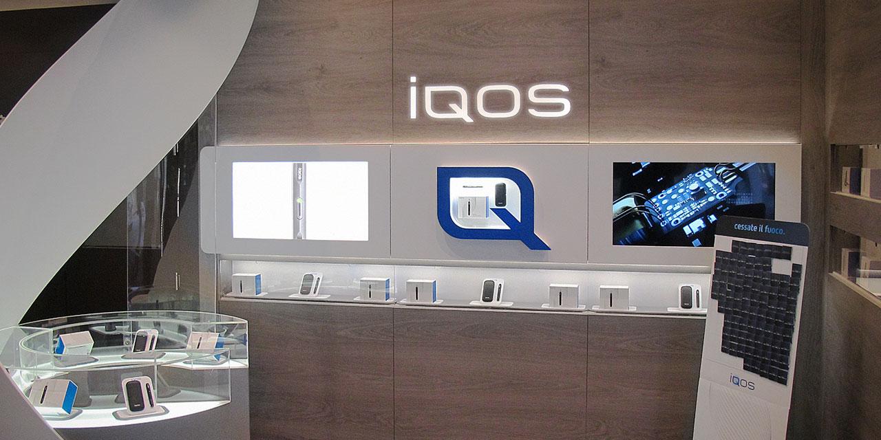 IQOS ni elektronska cigareta!